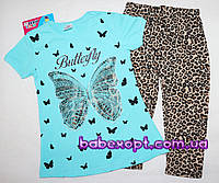 """Детская одежда оптом.Летний костюм на девочку  """"Бабочка"""" 7,8,9,10 лет 100 % хлопок Турция"""