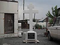 Памятник из мрамора № 2138