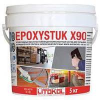 Эпоксидная затирка EPOXYSTUK  X90: цвет белый.шов 3-10мм. вес10 кг