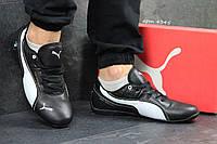 Кроссовки мужские пума  Puma кроссовки пума -Пресскожа,подошва резина,Размеры:41-45  Вьетнам, фото 1
