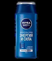 Шампунь для мужчин Nivea (250 мл.) Энергия и сила