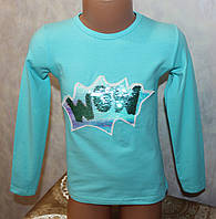 Одежда детская от производителя.Кофта на девочку (рисунок меняет цвет) 5,6,7,8 лет 100 % хлопок