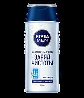Шампунь для мужчин Nivea (250 мл.) Заряд чистоты