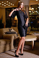 Платье Энди А1 Медини 40-42 размер
