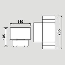 Настенная лампа 2x GU10 JOY IP54, фото 3