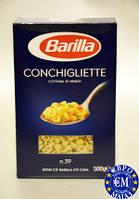 Макарони Barilla №39 Conchigliette 500 г