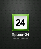Экономия времени и денег с Privat24!!!