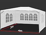 Павильон сад палатка GAZEVO TENT 3х4, фото 6