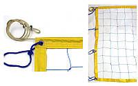 Сетка для пляжного волейбола транзит 5279 с металлическим тросом 5263: 8,5x1м, ячейка 10x10см