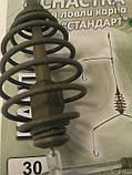 Карповый монтаж#2 30 грамм, фото 2