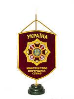 Вымпел настольный « МВД» Украины