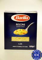 Макарони з твердих сортів пшениці Barilla Risoni n. 26 500 г