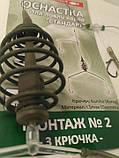 Карповый монтаж#2 40 грамм, фото 4