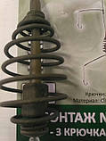 Карповый монтаж#2 40 грамм, фото 3