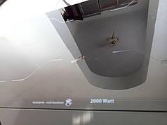 Двойная индукционная плита CASO SLIMLINE 3400, фото 2