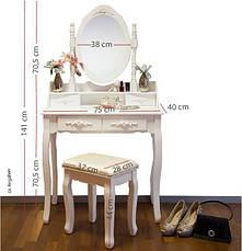 Туалетный стол Mirka наклонное зеркало + табурет, фото 3