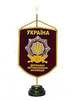Вымпел настольный «ГАИ- МВД» Украины