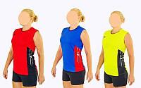 Форма волейбольная женская 6503, 3 цвета: размер S-3XL