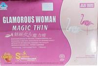 Обаятельная женщина Иэрмэй - 64 капсулы для похудения Magic Thin