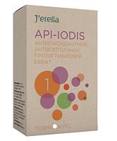 Апи-Йодис-1. Антиоксидантный, антисептический, противогрибковый эффект. Полный курс.