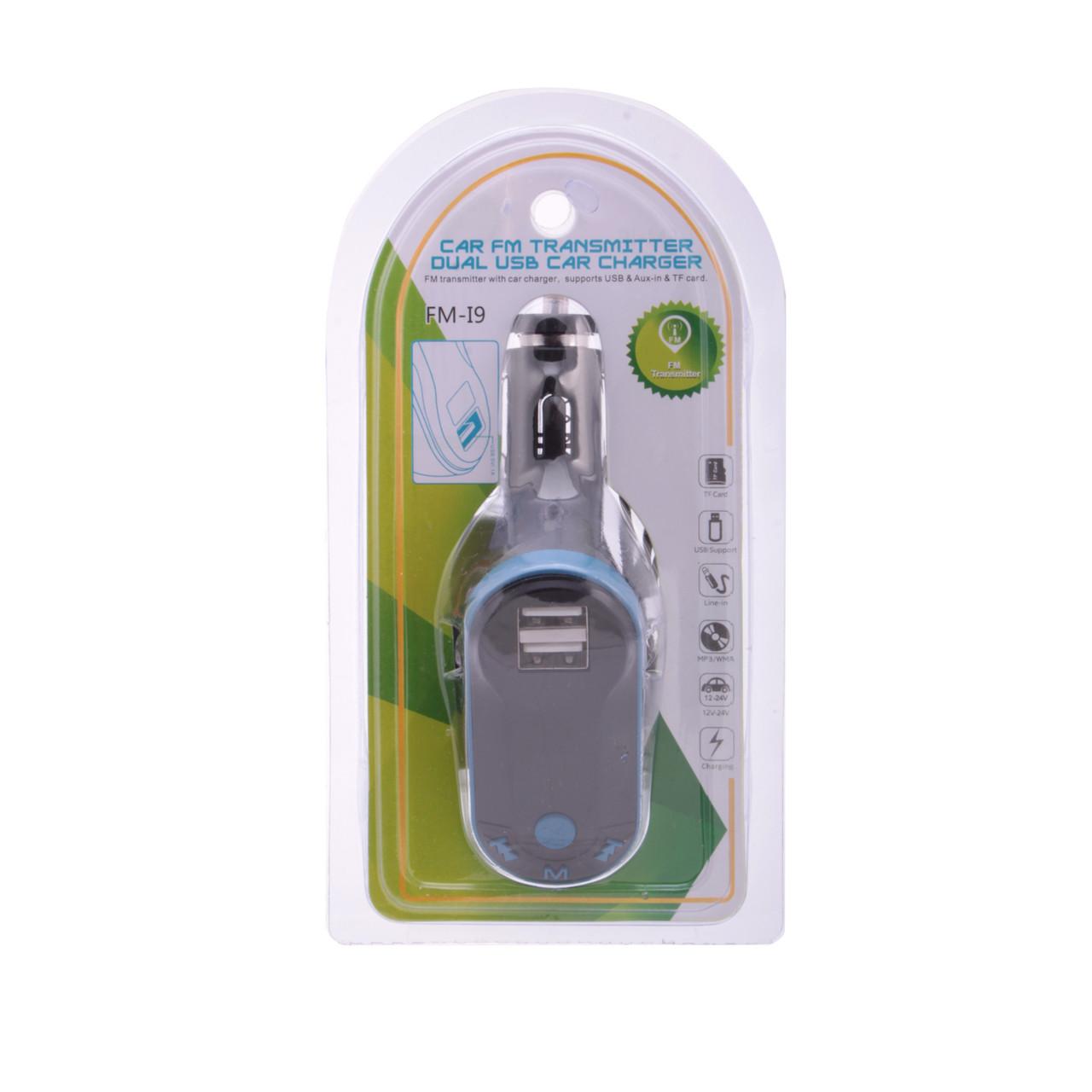 FM-Модулятор i9 BT USB(Модул_i9BT)