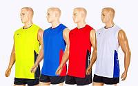 Форма волейбольная мужская 6503, 4 цвета: размер M-4XL