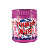 Пятновыводитель-отбеливатель Power Wash color 600гр.