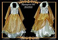 Карнавальное платье Золотая осень , для девочки, маскарадное, осениий бал