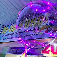 """Волшебные шары в Киевской студии праздника """"То-то и оно!"""""""