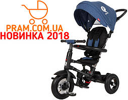 Трехколесный велосипед с родительской ручкой Sun Baby QPlay Rito Air Blue Синий