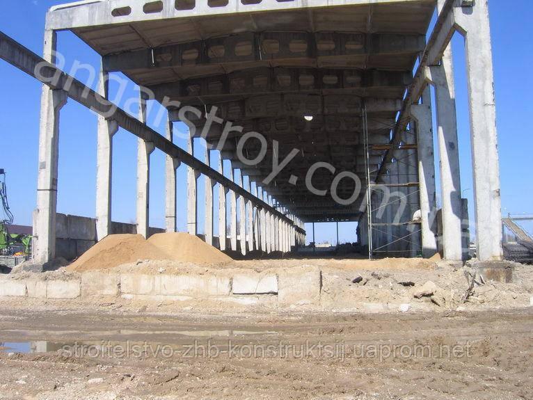 Строительство ангаров, железобетонных конструкций