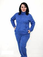 Комплект: кофта и штаны. Материал ангора-меланж, разные цвета, батальные размеры.