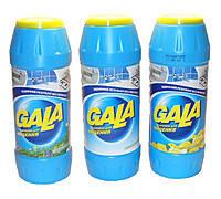 Чистящее средство Gala 500 гр