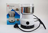 Кофемолка Domotec MS-1106 Хит продаж!