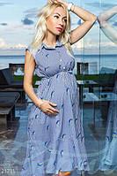 Платье-миди беременной