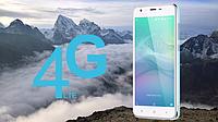 Ви готові до 4G?