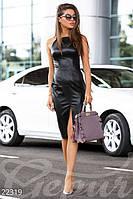 Модное облегающее платье
