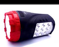 Фонарь ручной светодиодный Yaja 2827  Хит продаж!