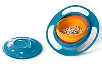 Тарелка непроливайка-неваляшка Gyro Bowl  Хит продаж!