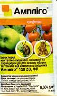 Амплиго 150 ZC ф.к. 4 мл Syngenta