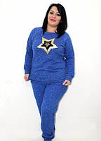 """Комплект: кофта и штаны """"Звезда"""". Материал ангора-меланж, разные цвета, батальные размеры."""