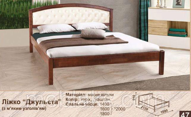 """Кровать деревянная """"Джульетта"""" мягкое изголовье (серия Елегант)  Микс Мебель, фото 2"""