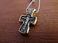 """Православний хрест.Розп'яття Христове.Ікона Пресвятої Богородиці """"Нерушима Стіна"""", фото 1"""