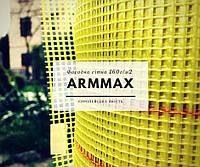 Сетка армирующая (фасадная) ТМ ARMMAX 160г/м², 5*5 мм, 1*50 м  (желтая, зеленая) 50 м²