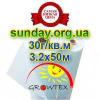 Агроволокно 30г\м.кв 3,2*50 Белое Growtex