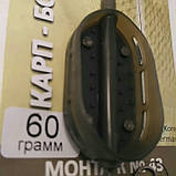 Карповый монтаж#43 вес 60 грамм, фото 3