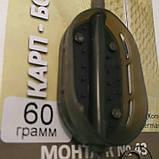Короповий монтаж#43 вага 60 грам, фото 3