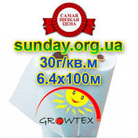 Агроволокно 30г\м.кв 6,4*100 Белое Growtex