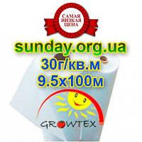 Агроволокно 30г\м.кв 9,5*100 Белое Growtex