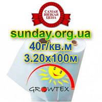 Агроволокно 40г\м.кв 3,2*100 Белое Growtex